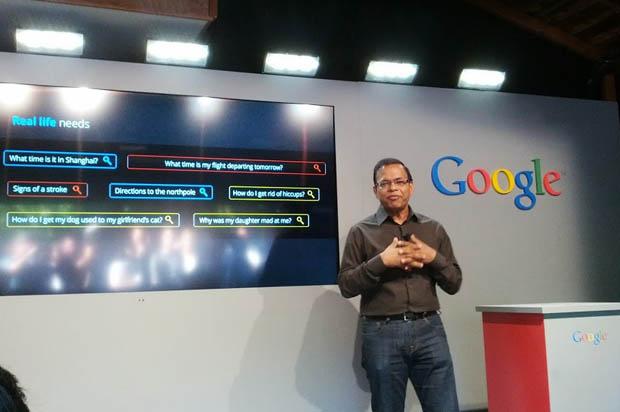 nuevo-algoritmo-google